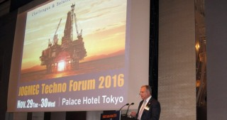 SOCAR delegation attends Techno forum 2016 in Japan