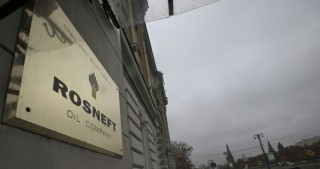 Russia Sells $11 Billion Stake in Rosneft to Glencore, Qatar