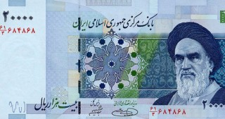 Iran Moves to Change Its Currency Unit Back to the Toman
