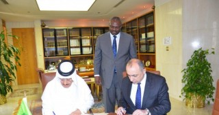 Azerbaijan International Development Agency, Islamic Development Bank sign MoU