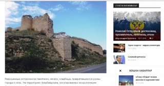 "Uzbek portal issues AZERTAC` s article on ""Armenian vandalism in photos"""