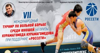 Junior Azerbaijani wrestlers to compete in Dagestan tournament