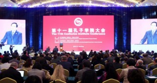 Representatives of Azerbaijan University of Languages attend Confucius Institute Conference