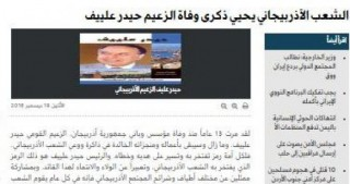 "Saudi Arabia's ""Al-Jazeera"" newspaper publishes article dedicated to national leader Heydar Aliyev"