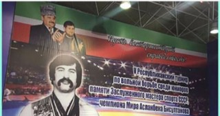 Young Azerbaijani wrestler wins gold medal in Grozny