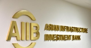 AIIB allocates $600 mln for TANAP