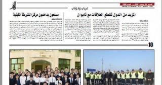 Al Fajr newspaper: Azerbaijan has made great strides under President Ilham Aliyev""
