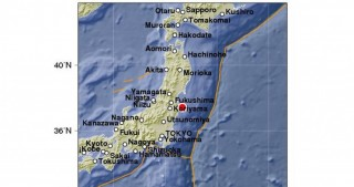 Magnitude-5.6 quake strikes off Fukushima