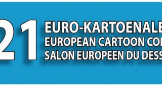 Works of Azerbaijani cartoonists in European Cartoon Contest