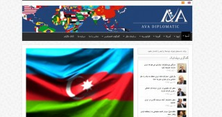 Iranian news portal issues Azerbaijani Embassy's statement on Black January tragedy