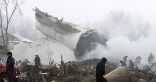 IAC Commission Finishes Work at Crash Site of Turkish Cargo Plane in Kyrgyzstan