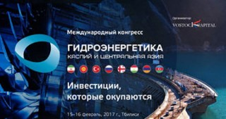 "Tbilisi to host international congress ""Hydropower: Caspian and Central Asia"""