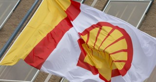 Shell to sell UK North Sea oil fields for $3.8 billion