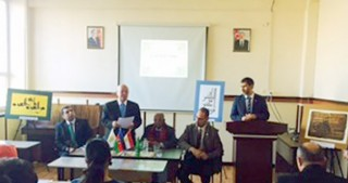 Egyptian scientist gives lecture at Baku State University