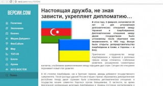 Ukrainian news portal publishes article about 25th anniversary of establishment of Azerbaijani-Ukrainian diplomatic relations