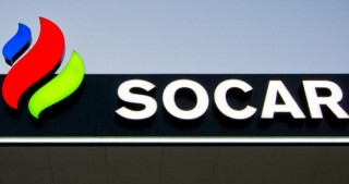 SOCAR starts to sell natural gas in Ukraine