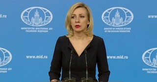 Russian Foreign Ministry to mark 25th anniversary of diplomatic relations with Azerbaijan