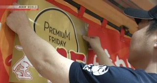 Premium Friday campaign kicks off in effort to boost consumer spending