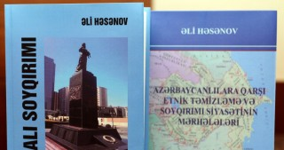 Books on Armenia`s policy of aggression and ethnic cleansing against Azerbaijan presented