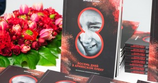 Khojaly victims remembered in Moscow