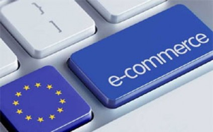 European Commission presents proposal which equalizes guarantee period for consumers who shop online in all member states