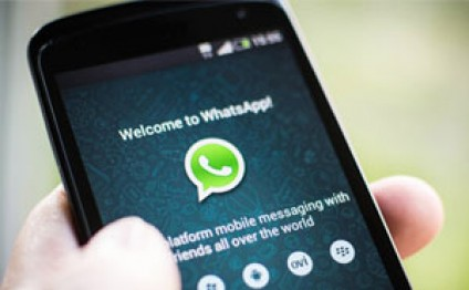 Brazil court lifts suspension of Facebook's WhatsApp service