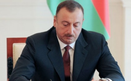 Order of President of the Republic of Azerbaijan on appointing R.N. Guluzade as Minister of Communications and High Technologies of the Republic of Azerbaijan