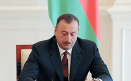 President has approved the Memorandum of Understanding on cooperation in the field of electronic security between the Ministry of Communications and High Technologies of the Republic of Azerbaijan and