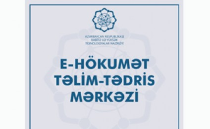 E-Government Training and Education Center starts new training