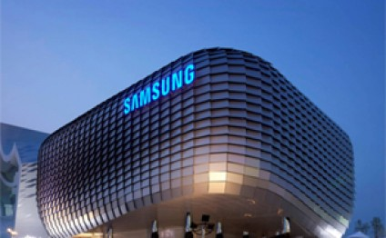 Samsung starts industry's first mass production of system-on-chip with 10-nanometer FinFET technology