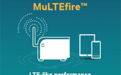 Qualcomm makes world's first MulteFire over-the-air connection