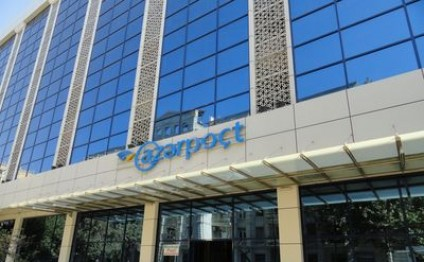 Azerpost to launch new service