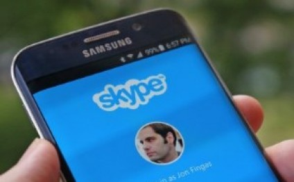 New fast call function added to Skype for Android