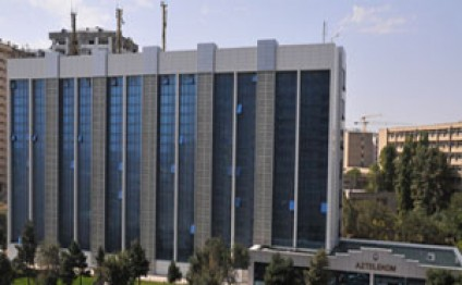 Aztelecom to hold preferential campaigns at 'BakuTel-2016' exhibition