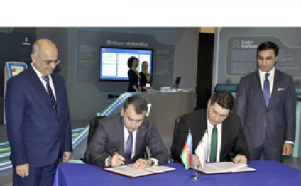 Data Processing Centre signs contract with Microsoft Azerbaijan