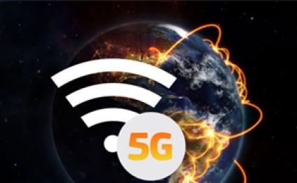 """Qlobal """"5G"""" şəbəkəsinin sınaqları keçirilib"""