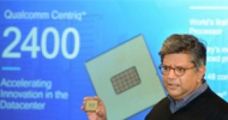 Qualcomm Begins Commercial Sampling of World's First 10nm Server Processor