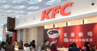 KFC Partners With Baidu to Open Smart Restaurants