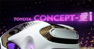Toyota's Concept-i has built-in artificial intelligence named 'Yui'