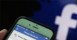 Our Private Cell Number On Facebook Is Not So Private Hacker Claims