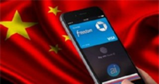 Apple iPhone loses Chinese market share for first time