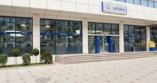 President Ilham Aliyev attends opening of new service center at branch post office №1 in Baku