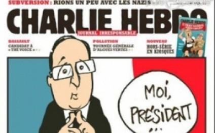 """<p><strong>Türkiyədən &ldquo;Charlie Hebdo&rdquo; jurnalına sərt <span style=""""color:#ff0000"""">ETİRAZ: &ldquo;Fransanın məhkəmələrindən...&rdquo;</span></strong></p>"""