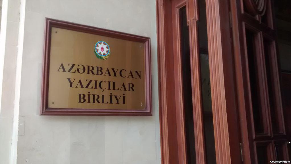 """Image result for Azərbaycan Yazıçılar birliyi"""""""