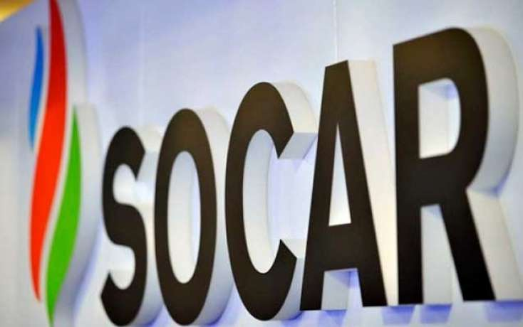 SOCAR 2019-cu il üçün konsolidasiya edilmiş maliyyə hesabatlarını açıqlayıb