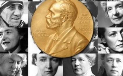 Nobel mükafatı alan qadınlar - SİYAHI