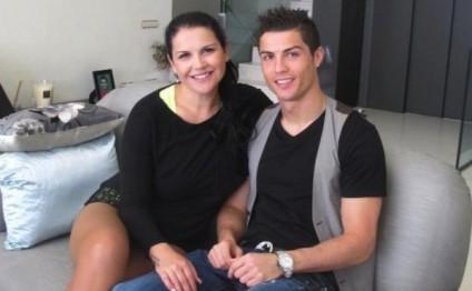 Ronaldonun bacısına böyük şok - VİDEO