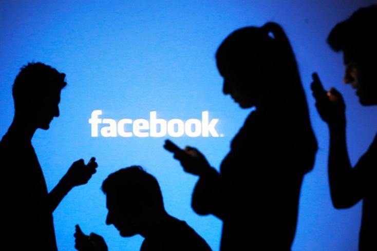 'Facebook' yeni funksiyasını istifadəyə verdi