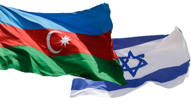 Картинки по запросу israil azerbaycan