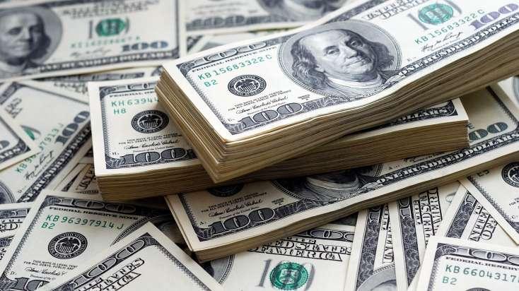 Dollarla bağlı Mərkəzi Bankdan